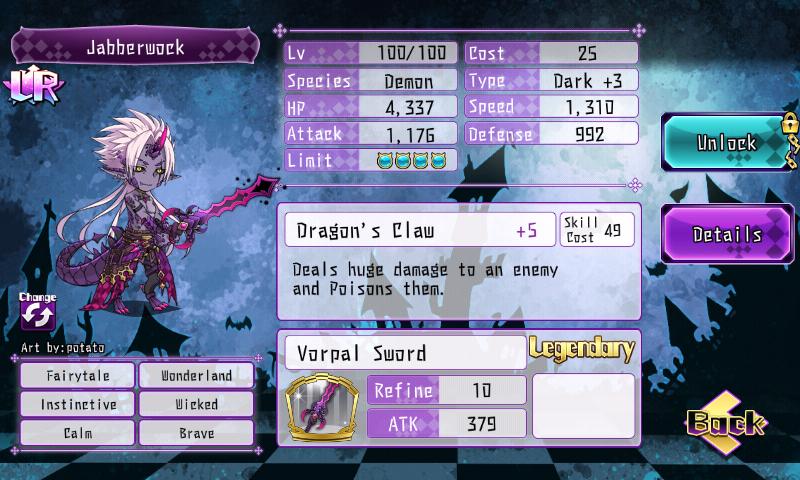 Fallen Princess - Jabberwock (armed)