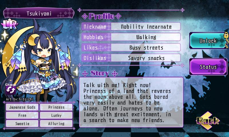 Fallen Princess - Tsukiyomi (LR)