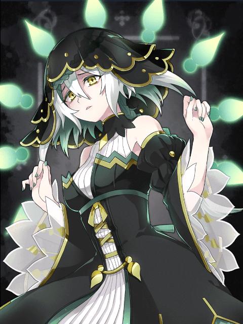 Fallen Princess - Urdr
