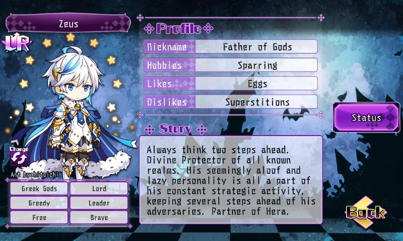 Fallen Princess - Zeus (LR)