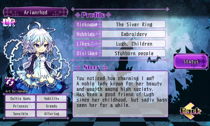 Fallen Princess - Arianrhod (LR)
