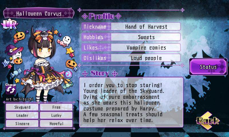 Fallen Princess - Halloween Corvus (LR)