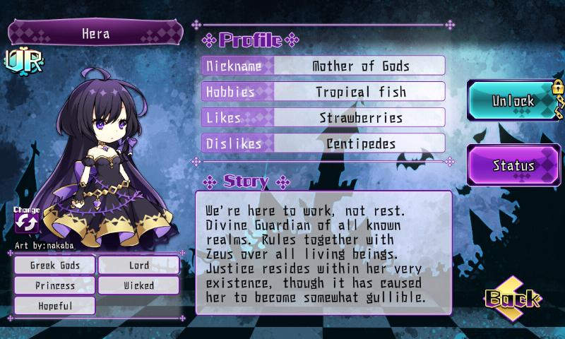 Fallen Princess - Hera (UR)