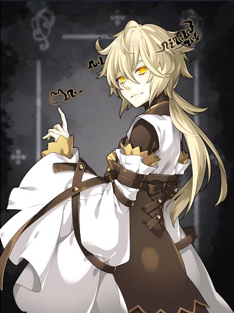 Fallen Princess - Omoikane