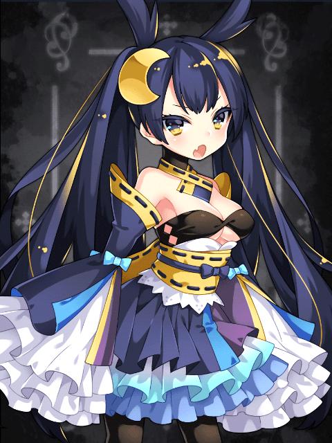 Fallen Princess - Tsukiyomi (Ultra-Rare)