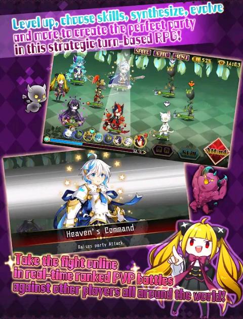 Fallen Princess - Combat