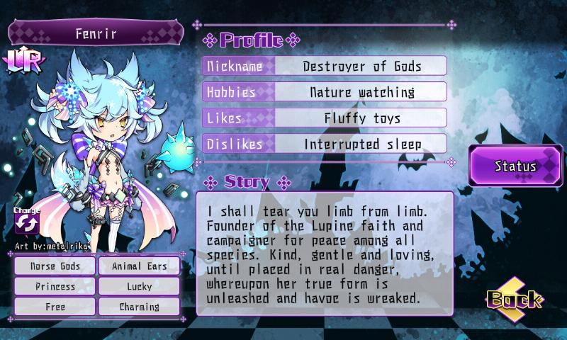 Fallen Princess - Fenrir (LR)