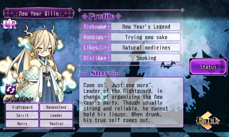 Fallen Princess - New Year Qilin (LR)