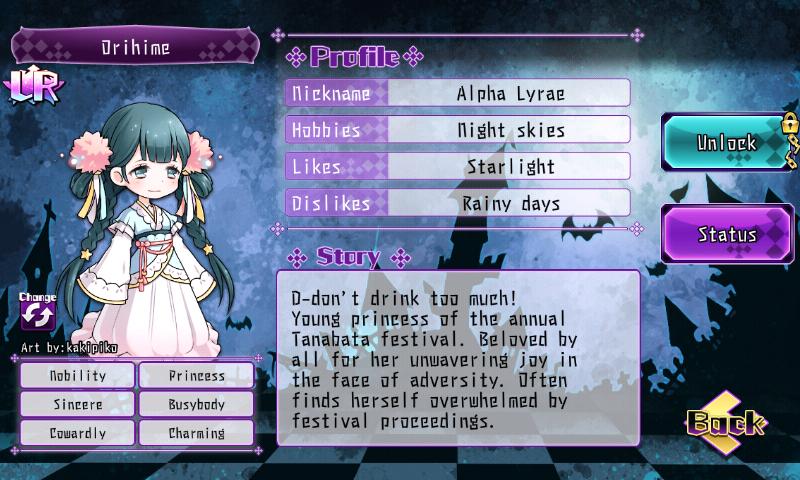 Fallen Princess - Orihime (LR)
