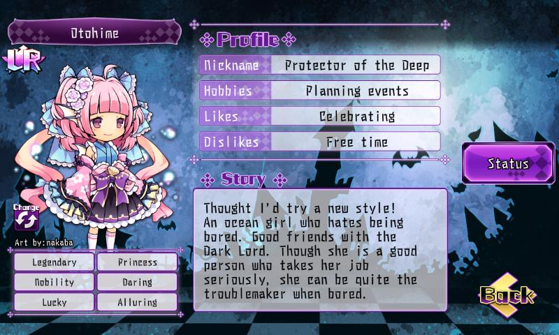 Fallen Princess - Otohime (LR - Mutation)