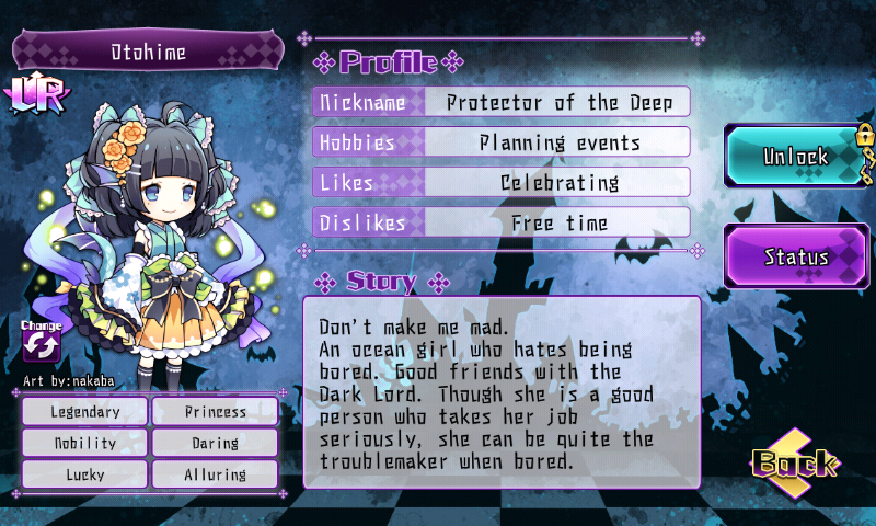 Fallen Princess - Otohime (LR)