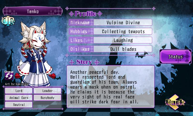 Fallen Princess - Tenko (UR)